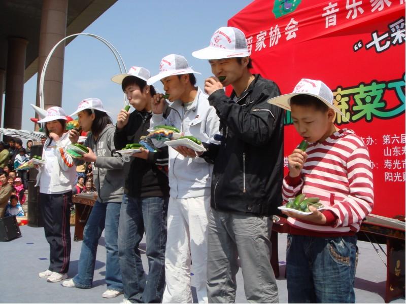 第十届菜博会生食菜果比赛